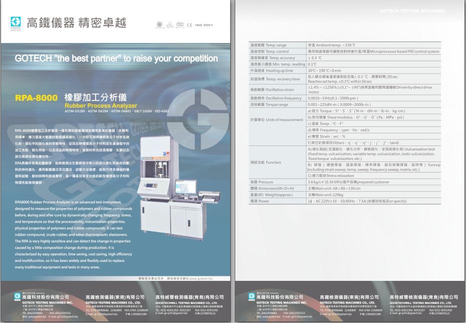 Convert lb to kg - Conversion of Measurement Units