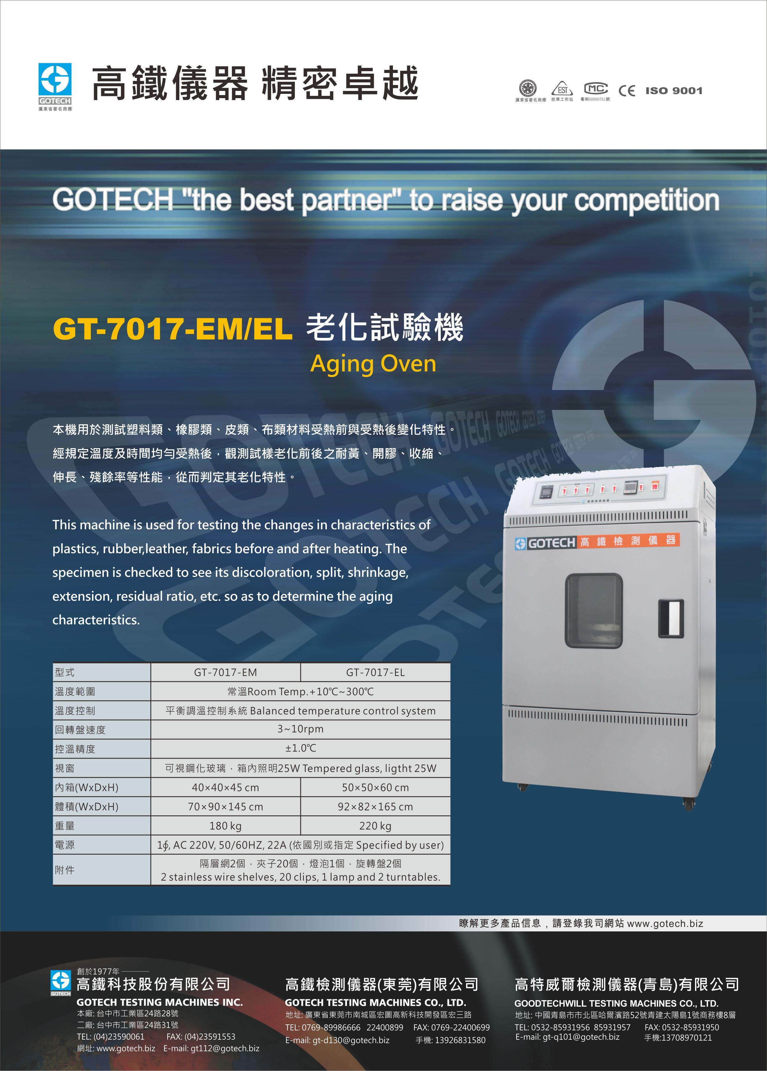 GT-7017-EM/EL Aging Oven - GOTECH TESTING MACHINES INC